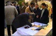 Mehmet Akif İNAN Anı defterine duyguların yazılışı