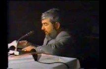 Fetih Gecesi Hakyol Vakfı 1991 part1