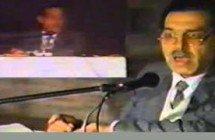 Fetih Gecesi Hakyol Vakfı 1991 Part 3